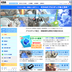 WEB site:Plastic processing technology (Japanese)